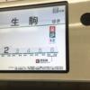中央線LCD