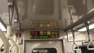 長堀鶴見緑地線案内表示