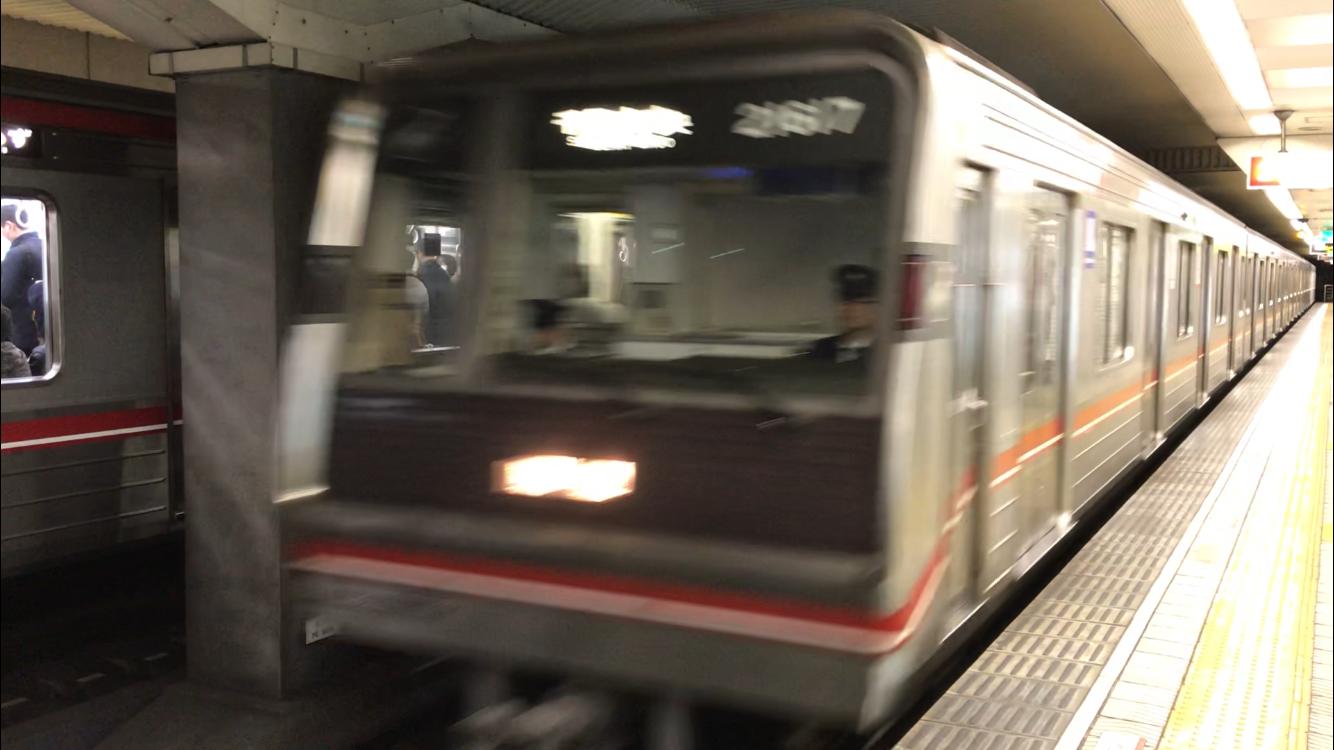 大阪メトロ御堂筋線昭和町