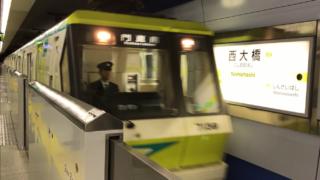 長堀鶴見緑地線西大橋駅
