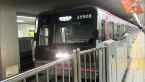 千日前線阿波座駅