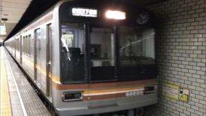 堺筋線先頭車両動画
