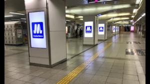 梅田の改札口