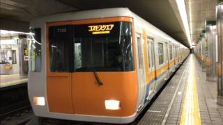 中央線阿波座駅近鉄車