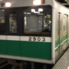 九条駅始発