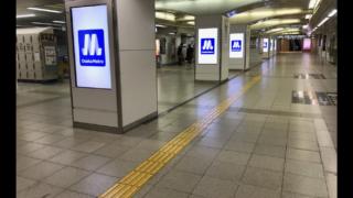 大阪駅の改札付近