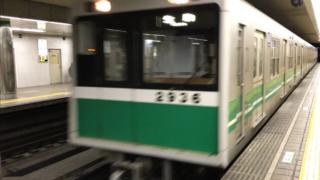 中央線阿波座駅