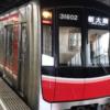 御堂筋線新大阪駅