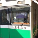 中央線九条駅コスモスクエア行き