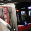 北大阪急行千里中央駅なかもず行き