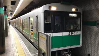 中央線長田駅