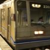 四つ橋線四ツ橋駅西梅田行き