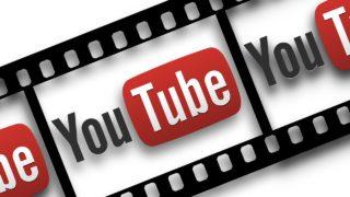 YouTubeで稼ぐために何をすればいいか?