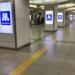 Osaka Metro で忘れ物をしたら