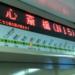 【往復シリーズ】第1弾は長堀鶴見緑地線